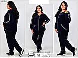 Женский прогулочный костюм в спортивном стиле в большом размере 52.54.56.58, фото 4
