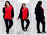 Женский прогулочный костюм в спортивном стиле в большом размере 52.54.56.58, фото 6