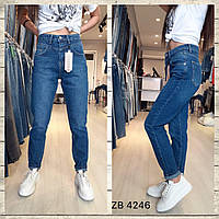 """Джинсы-момы женские стильные на молнии, размеры 34-40 """"Jeans Style"""" купить недорого от прямого поставщика"""