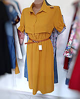 Платье-рубашка горчичное с бутафорной накидкой короткий рукав