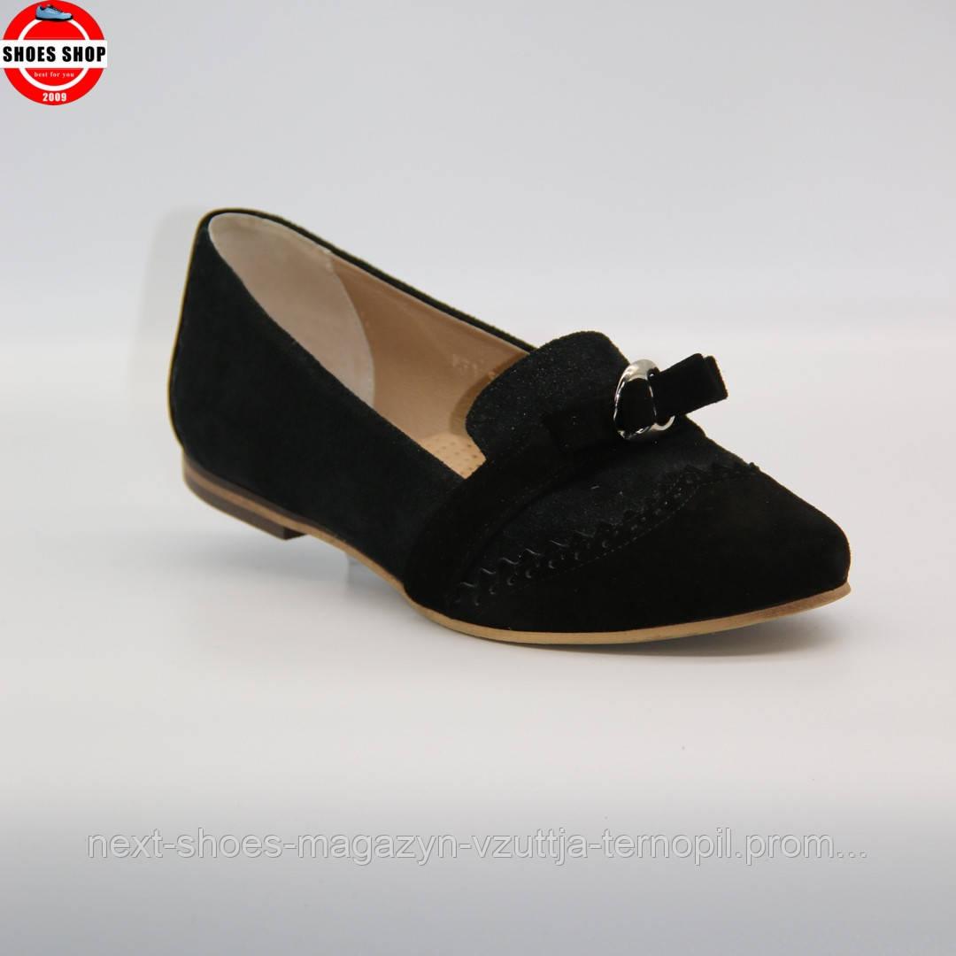 Жіночі балетки Steizer (Польща) чорного кольору. Дуже зручні та красиві. Стиль - Кеті Холмс