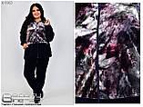 Женский прогулочный костюм в спортивном стиле в большом размере 52.54.56.58, фото 2