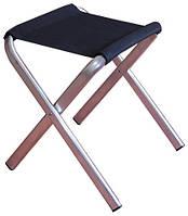"""Стульчик складной туристический, алюминиевый стул """"ОПТИМАЛ"""""""