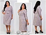 Нарядное женское платье Размеры 52.54.56.58, фото 2