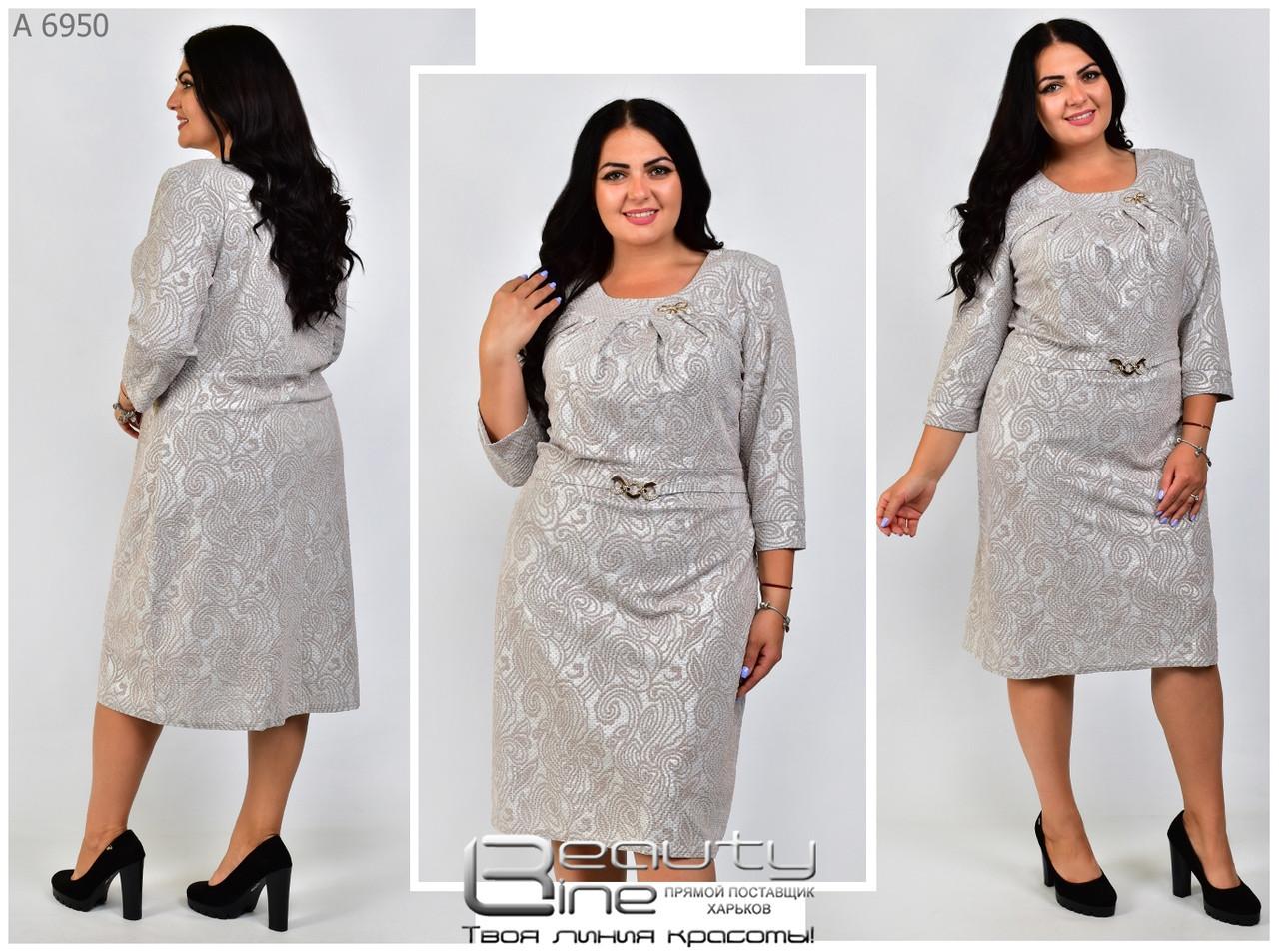 Нарядное женское платье Размеры 52.54.56.58