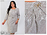 Нарядное женское платье Размеры 52.54.56.58, фото 3