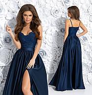 Молодёжное вечернее  платье бордового цвета  в пол из гипюра и атласа   42, 44, 46, фото 3