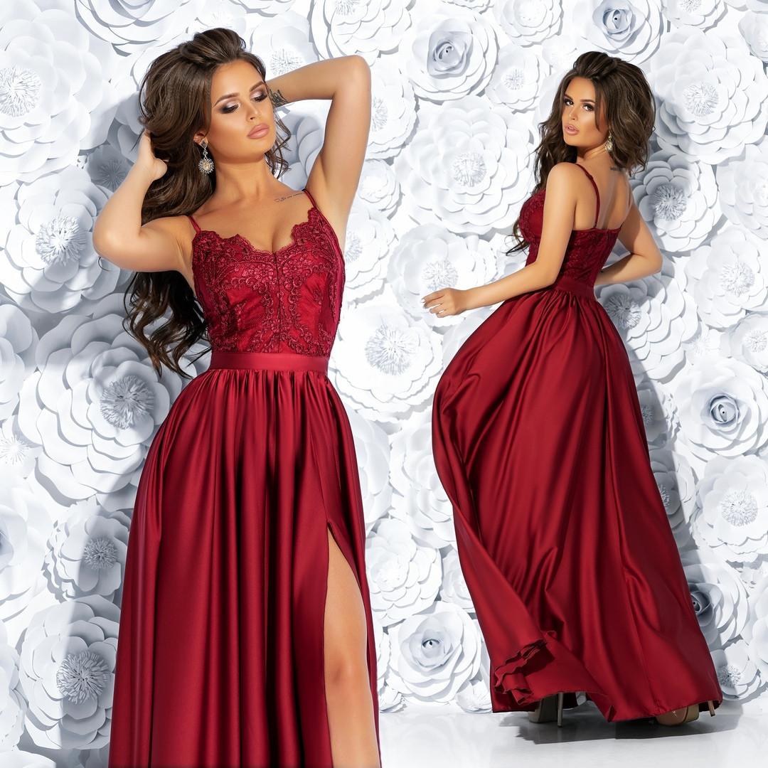 Молодёжное вечернее  платье бордового цвета  в пол из гипюра и атласа   42, 44, 46