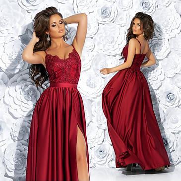 Молодёжное вечернее  платье бордового цвета  в пол из гипюра и атласа   42, 44, 46, фото 2