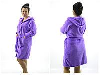 Махровые банные халаты ( Размер 2XL  52-54)