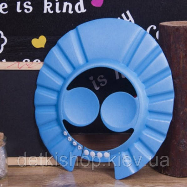 Козырёк для душа и стрижки волос с защитой ушей (голубой)