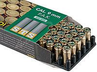 Патроны холостые 15 штук 9 мм пистолетные STS