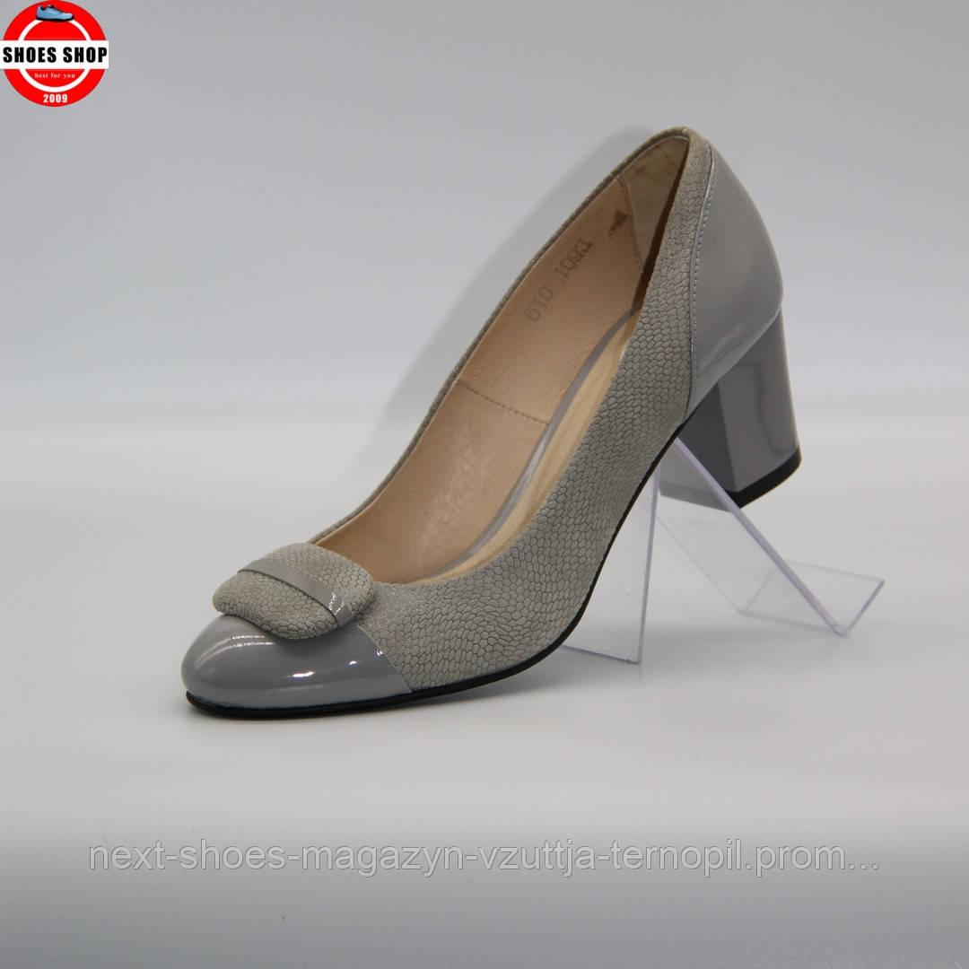 Жіночі туфлі STILLO (Польща) сірого кольору. Красиві та комфортні. Стиль: Dasha Sharapova