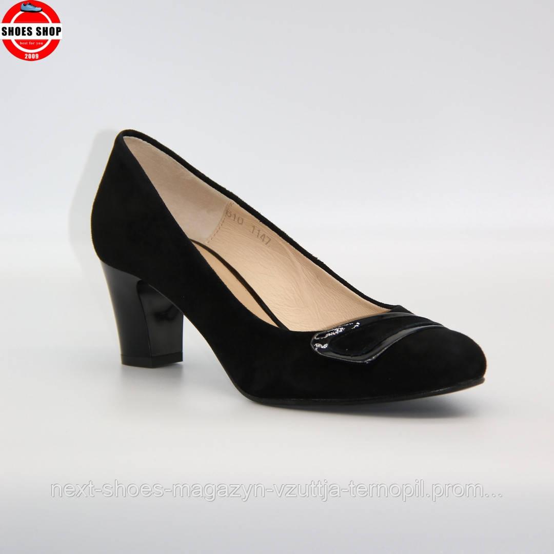 Жіночі туфлі STILLO (Польща) чорного кольору. Красиві та комфортні. Стиль: Dasha Sharapova
