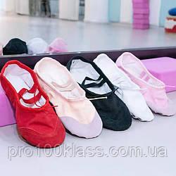 Балетки для танцев балета и гимнастики