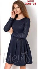Платье для девочек подростков tm Mevis 2905-03 Размеры 146- 164