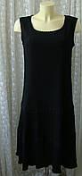 Платье женское вискоза жатка черное миди Damart р.46
