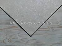 Глиттерный фоамиран, 60х40 см, белый.