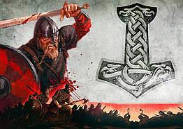 Плакат Викинг (Молот Тора)