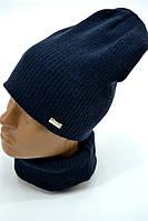 Мужские шапки с хамутом, фото 1