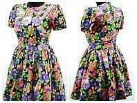 Летнее платье   808, фото 1