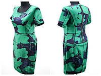Женское платье зелёного цвета  992, фото 1