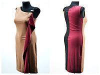 Нарядное женское платье  , фото 1