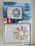 Вентилятор с пультом ВЕНТС іФан (VENTS iFan, Вентс айФан), фото 3