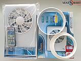 Вентилятор с пультом ВЕНТС іФан (VENTS iFan, Вентс айФан), фото 5