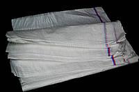 Мешок полипропиленовый  55*110 см (в упаковке 20 шт.)