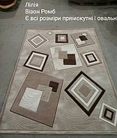 Ковёр Lilia ромб (синтетический)