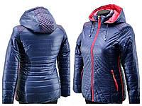 Осеняя куртка на подростка  (Осень-весна)  26041