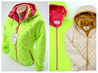 Куртки на девочек (Осень-весна)  26044