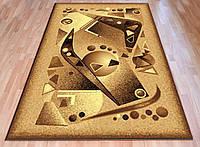 Ковер синтетический 311-12 2*3, Прямоугольная