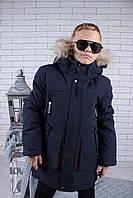 """Куртка зимняя детская на синтепоне на мальчика 134-158 см (3цв) """"AMD"""" купить недорого от прямого поставщика"""