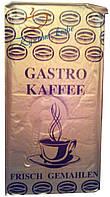 Кофе молотый Alvorada Gastro Kaffee 1 кг.