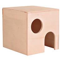 Trixie Hamster House Wood деревянный домик для мелких грызунов 10х10х11см