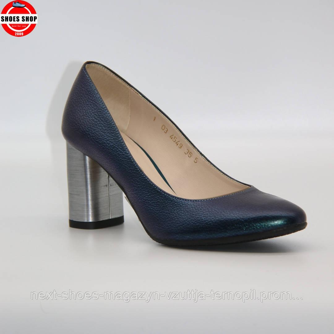 Жіночі туфлі Anis (Польща) синього кольору. Дуже красиві та зручні. Стиль: Бренда Сонг