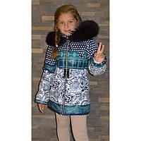 Детская удлиненная куртка Монклер