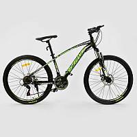 """Велосипед Спортивный CORSO AIRSTREAM 26""""дюймов JYT 002 - 8099 BLACK-GREEN (1) рама металлическая 17``, 21 скорость, собран на 75%"""
