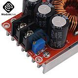 Повышающий стабилизатор напряжения 1200Вт, 20А, фото 5