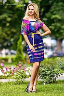 Платье 0941