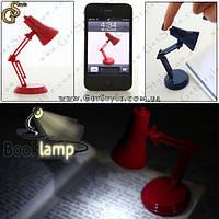 """Миниатюрный светильник - """"Book Lamp"""" - 12 см., фото 1"""