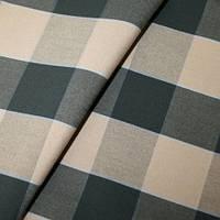 Ткань для крыши садовой качели Дралон клетка бежево-серая тефлон, для уличных штор и подушек, гамак-ткань