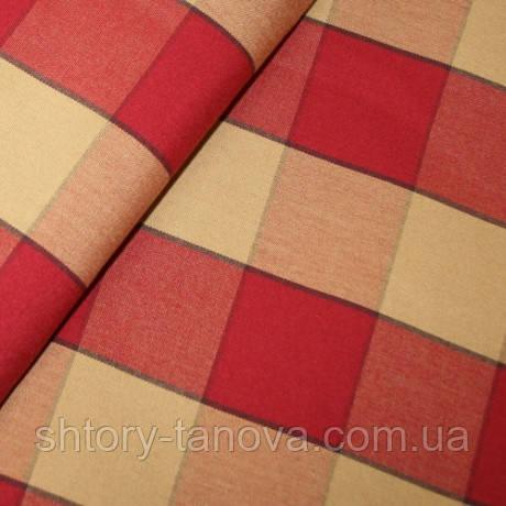 Ткань для крыши садовой качели, уличных штор, подушек Дралон клетка беж-бордо тефлон