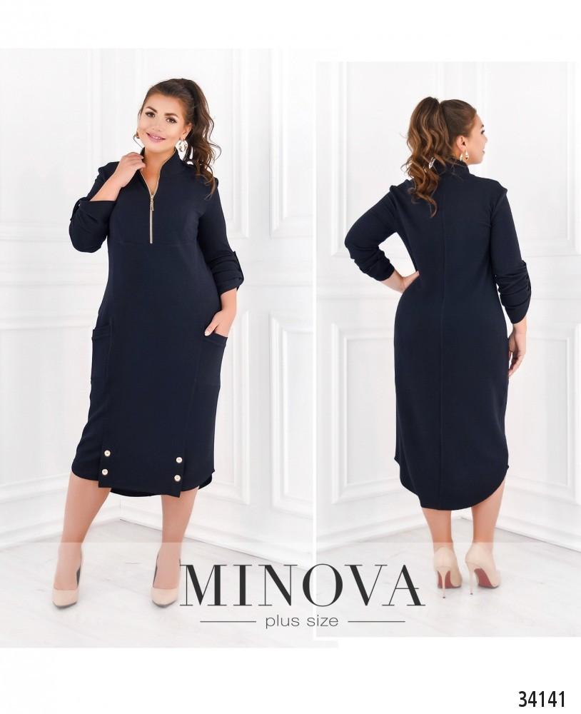 Платье с асимметричным подолом №4098-1-синий