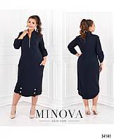 Платье с асимметричным подолом №4098-1-синий, фото 1