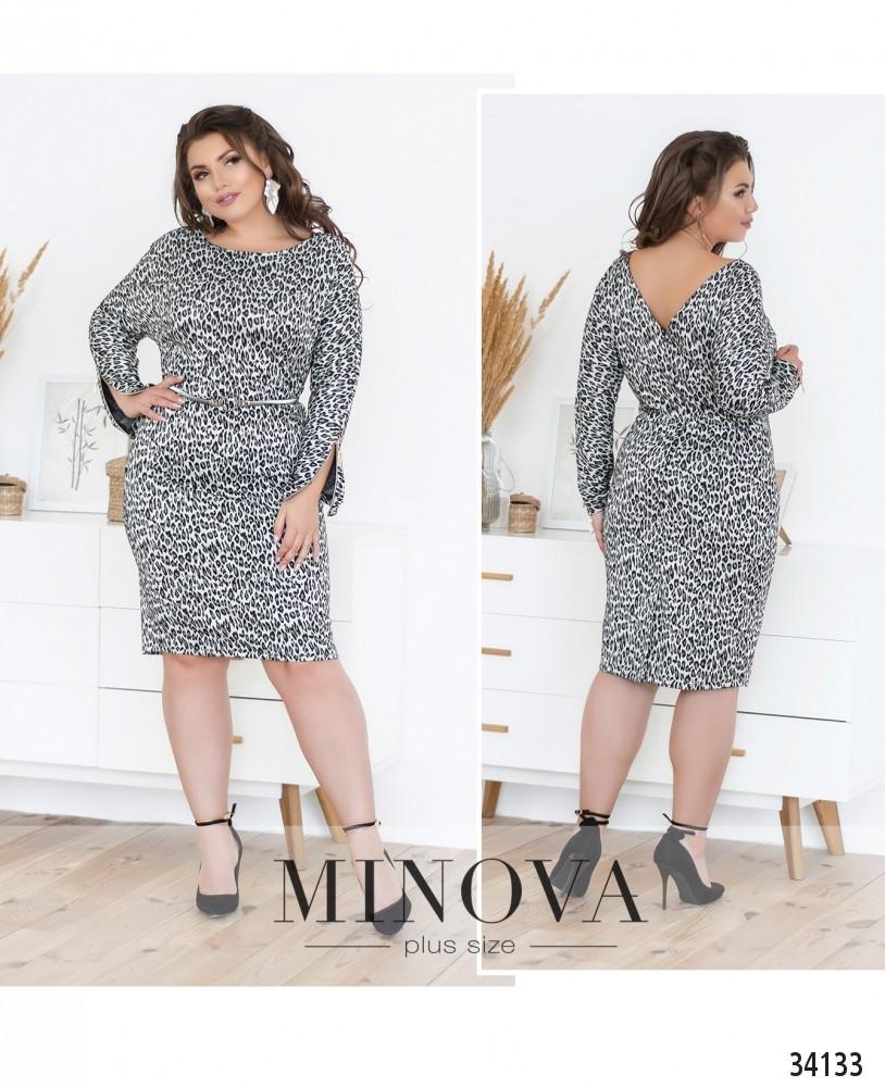 Платье с V-образным вырезом сзади №1499-1-черно-белый