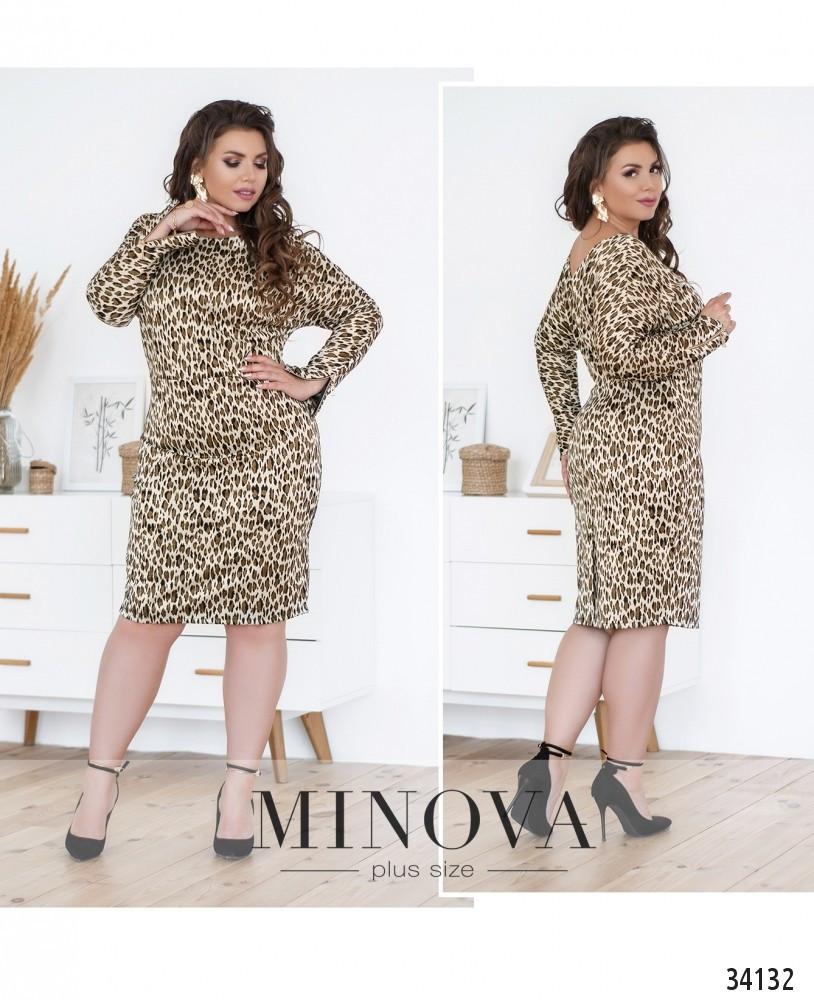 Платье с V-образным вырезом сзади №1499-1-коричневый