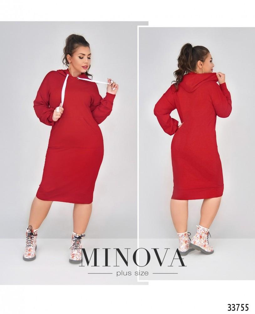 Платье-худи с капюшоном №3004-красный